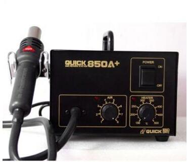 Quick 850A+ Antistatic SMD Rework Station Quick 850A pump hot air gun